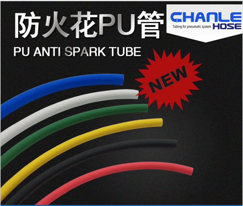 Flame Resistance Tubing - Flame resistant tube