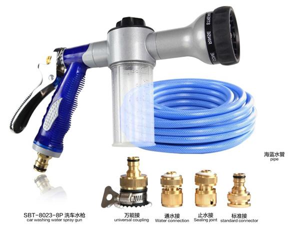 Garden hose, hose reel, coil garden hose - Garden spray gun